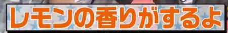 f:id:shiotsurezure:20190814001302p:plain