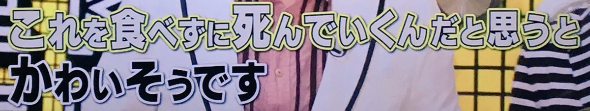 f:id:shiotsurezure:20190814003429p:plain