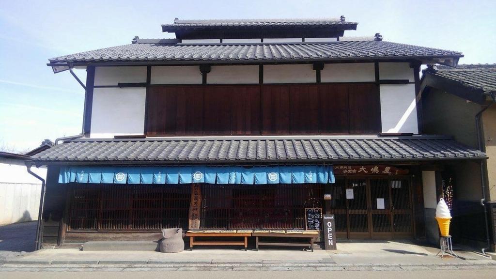 f:id:shiousui:20170405133707p:plain
