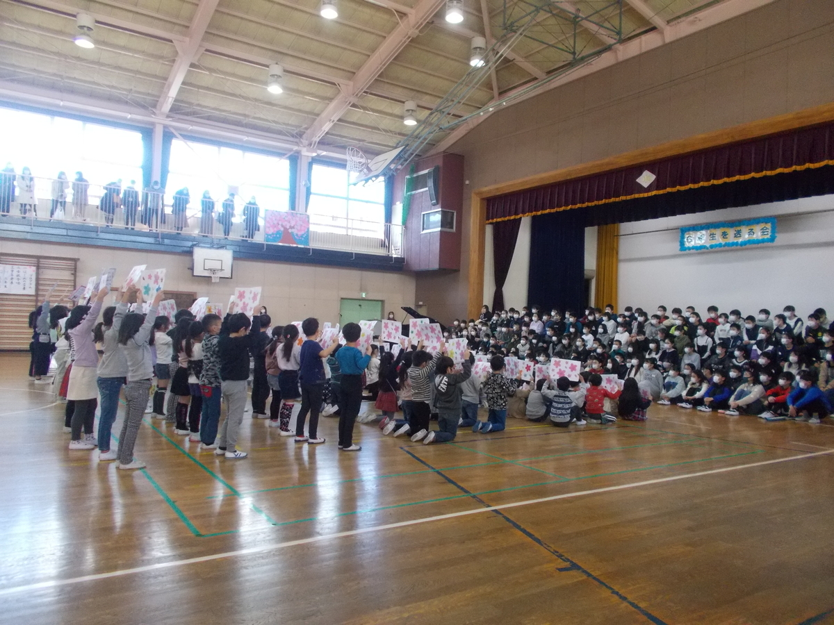 f:id:shioyaki_syo:20200227153427j:plain