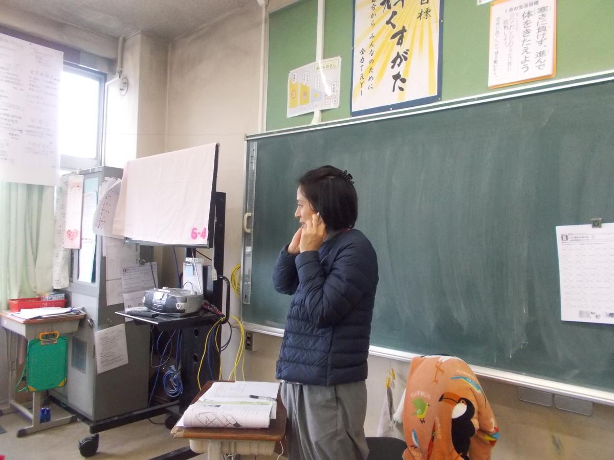 f:id:shioyaki_syo:20200304145255j:plain