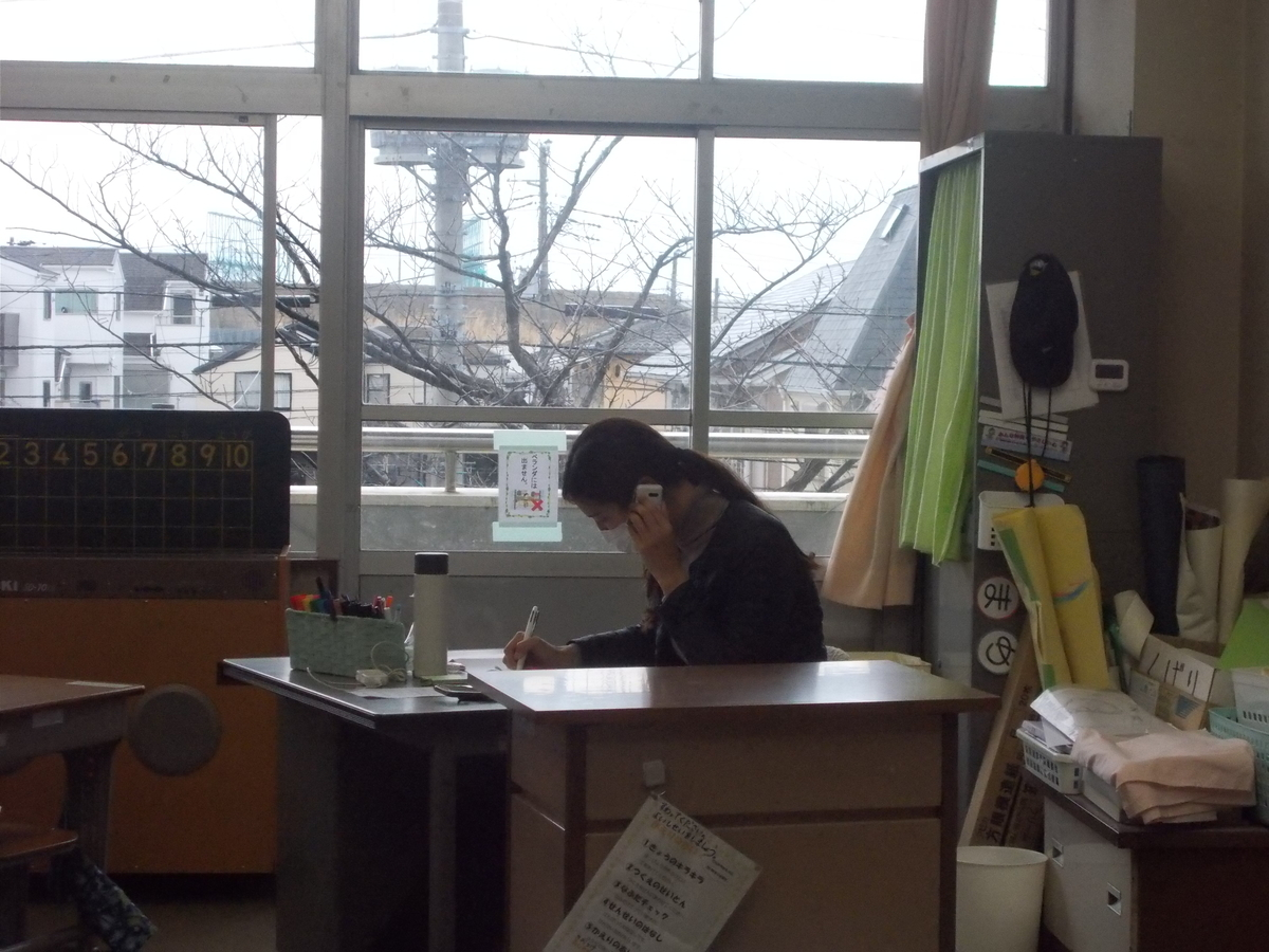 f:id:shioyaki_syo:20200304145733j:plain
