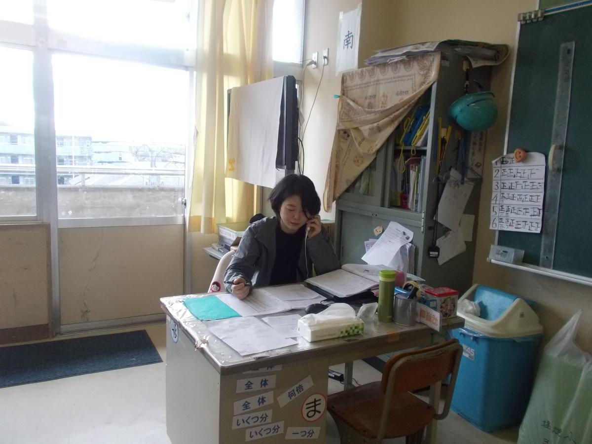 f:id:shioyaki_syo:20200305092956j:plain