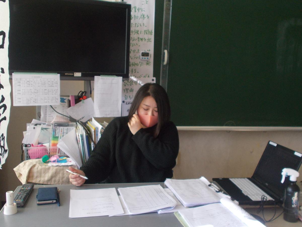 f:id:shioyaki_syo:20200306113854j:plain