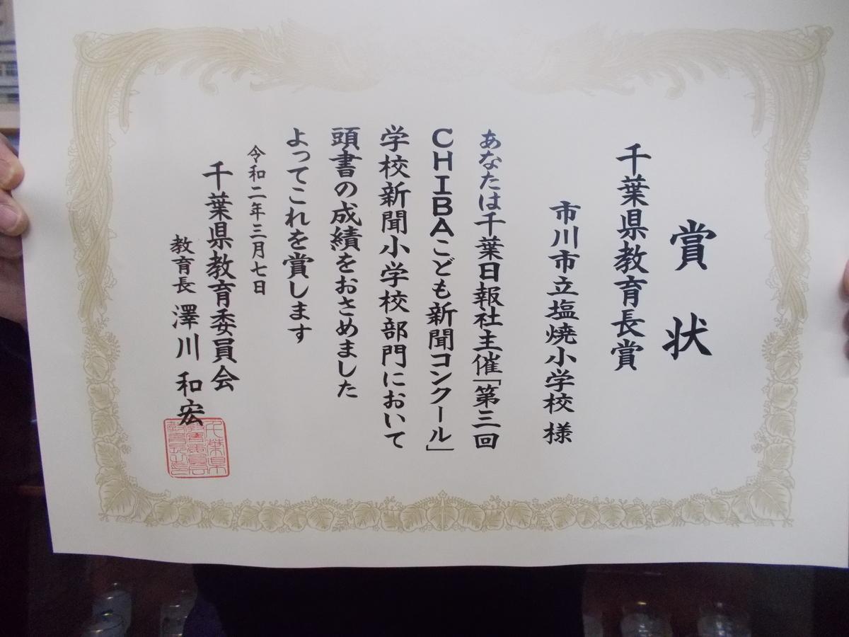f:id:shioyaki_syo:20200316115342j:plain