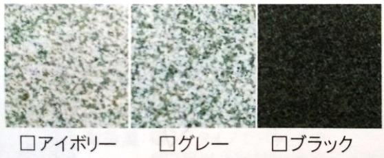 f:id:shioyan1130:20180405231923j:plain