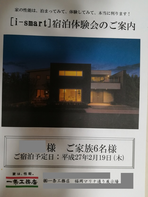 f:id:shioyan1130:20180503002806j:plain