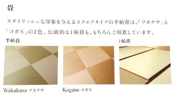 f:id:shioyan1130:20180505073057j:plain