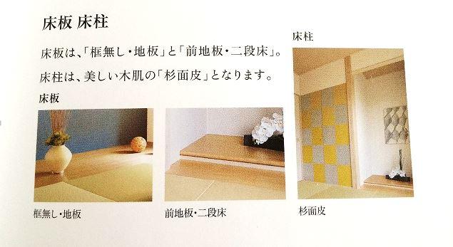 f:id:shioyan1130:20180507221545j:plain