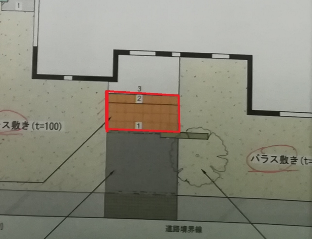 f:id:shioyan1130:20180731065803j:plain