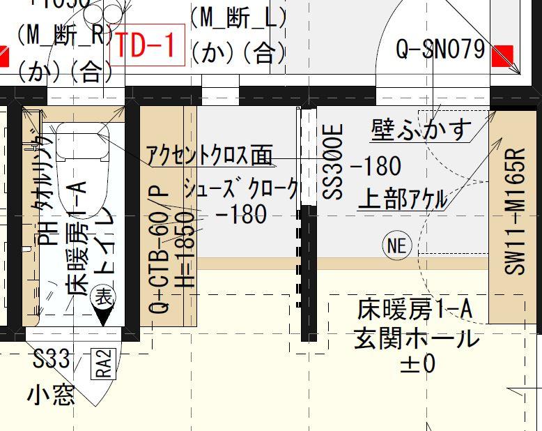 f:id:shioyan1130:20181207160336j:plain