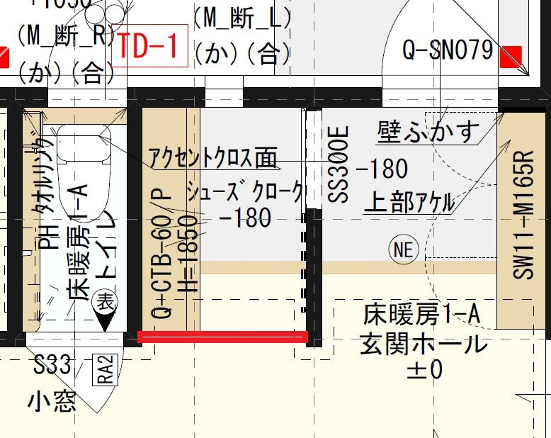 f:id:shioyan1130:20181209093246j:plain