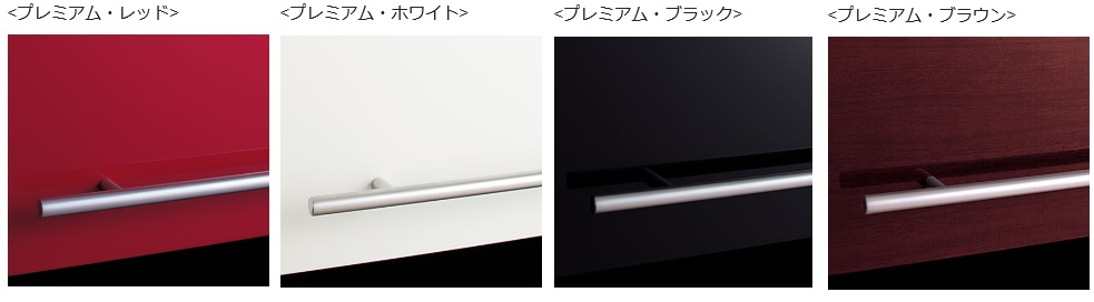 f:id:shioyan1130:20190111225121j:plain