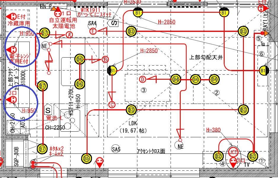 f:id:shioyan1130:20190114073219j:plain