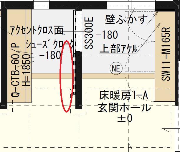 f:id:shioyan1130:20190120062137j:plain