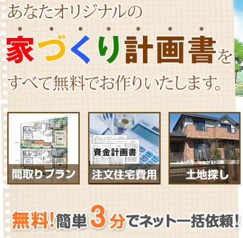 f:id:shioyan1130:20190202235250j:plain