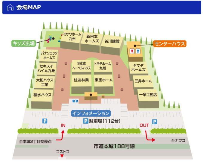 f:id:shioyan1130:20190207232147j:plain