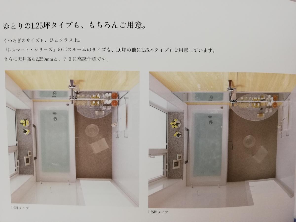 f:id:shioyan1130:20190314211356j:plain