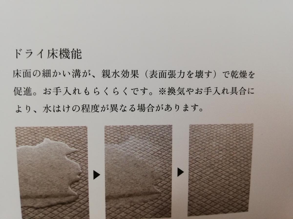 f:id:shioyan1130:20190316171204j:plain