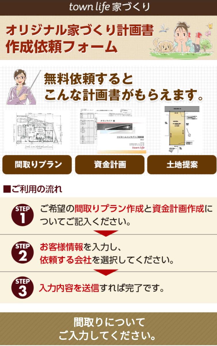 f:id:shioyan1130:20190523233322j:plain