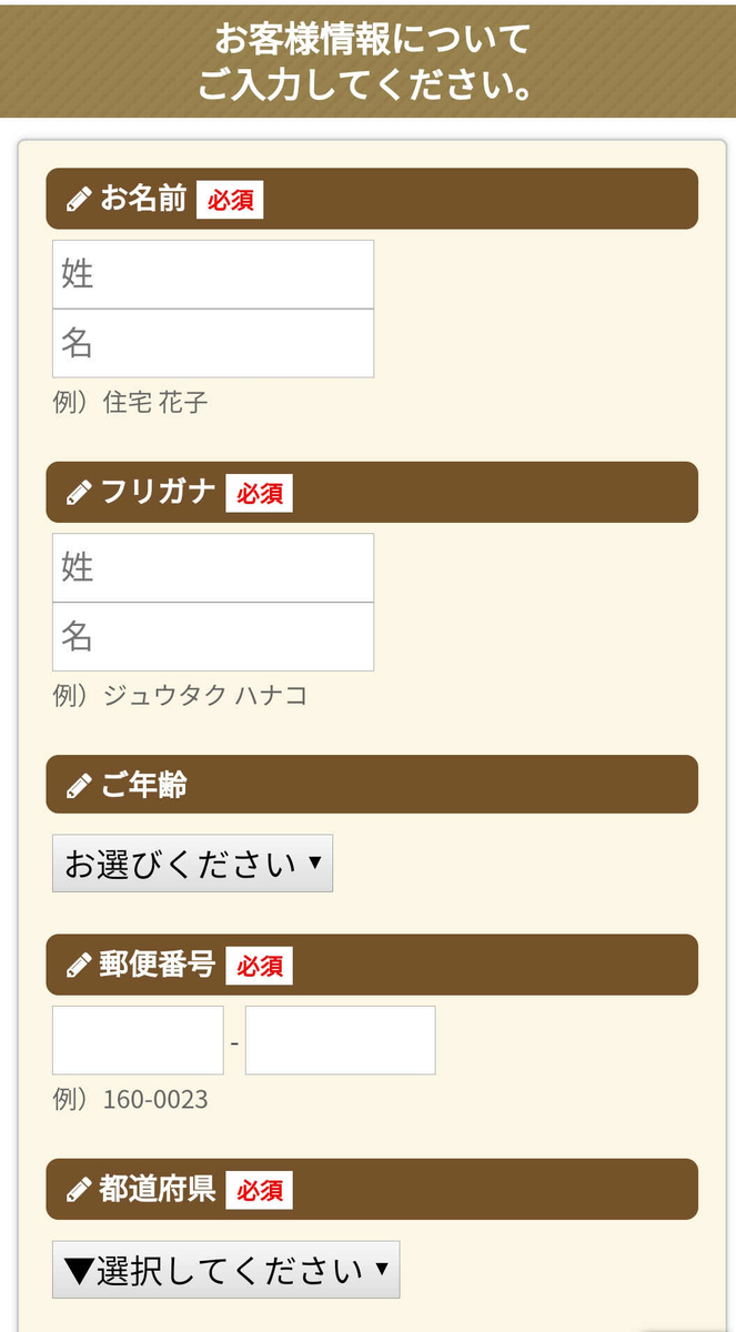 f:id:shioyan1130:20190523233420j:plain