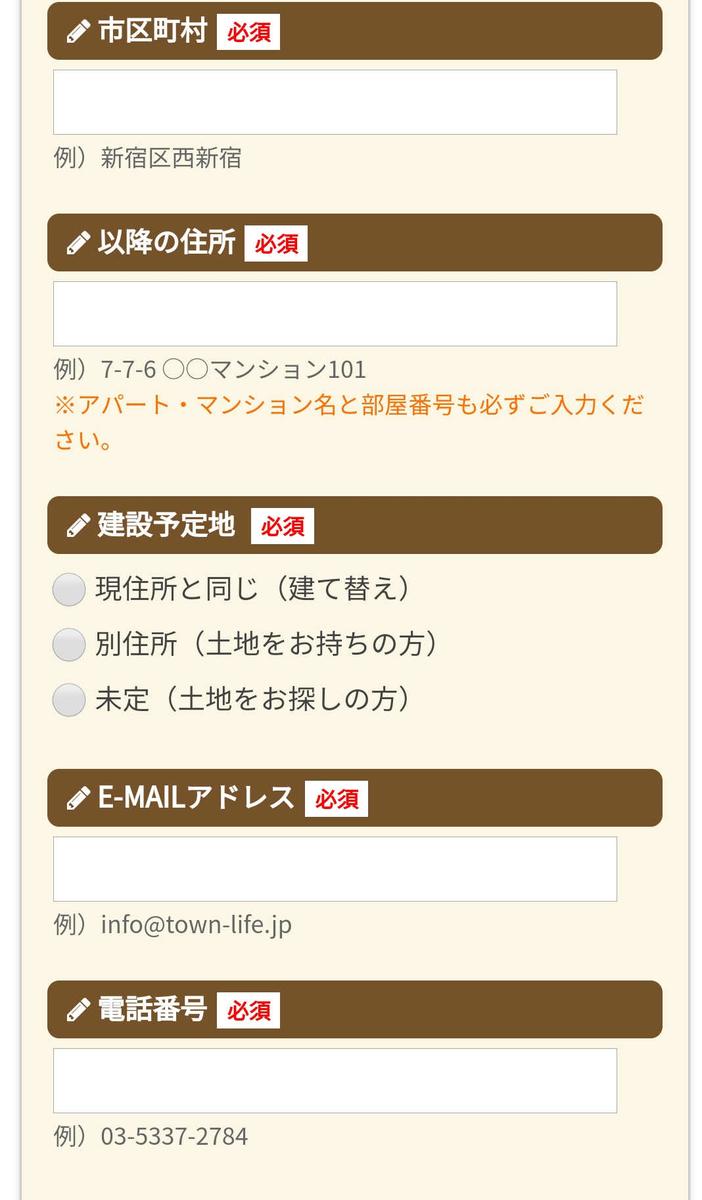 f:id:shioyan1130:20190523233437j:plain