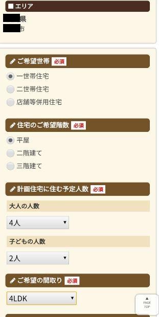 f:id:shioyan1130:20190524200505j:plain