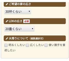 f:id:shioyan1130:20190527213931j:plain