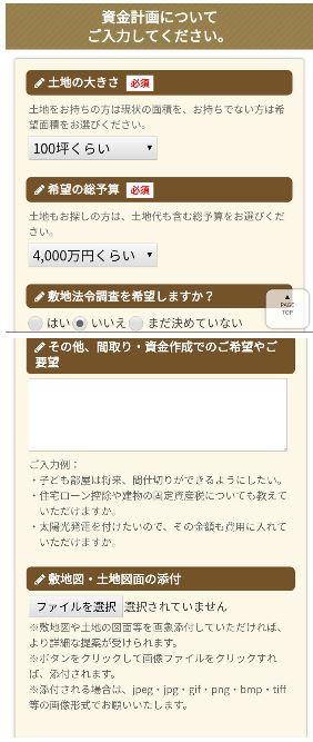 f:id:shioyan1130:20190527213959j:plain