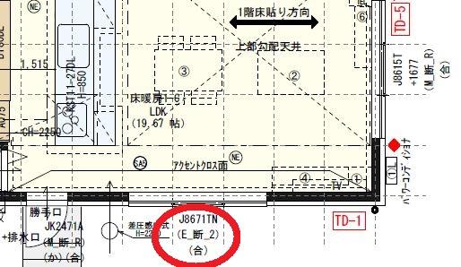 f:id:shioyan1130:20190603174932j:plain