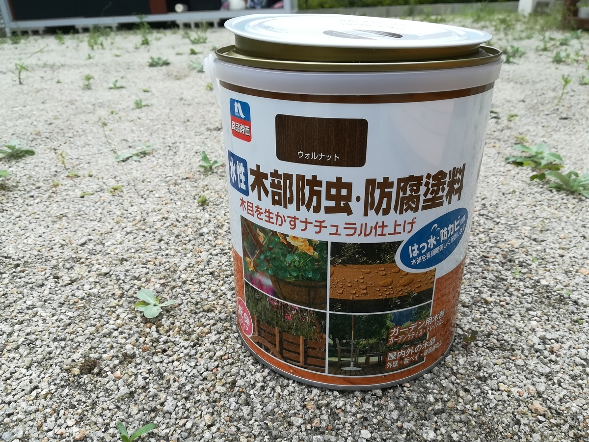 f:id:shioyan1130:20190808060804j:plain