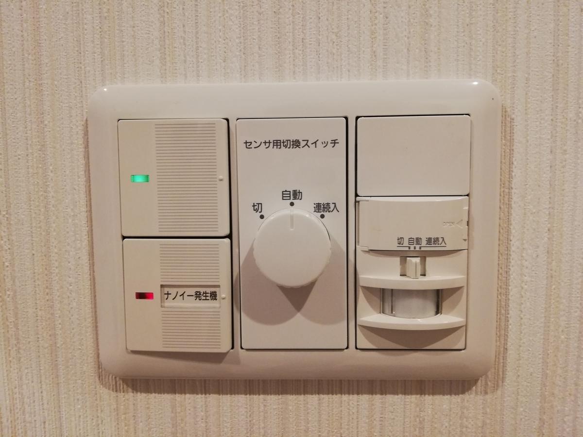 f:id:shioyan1130:20200308055910j:plain