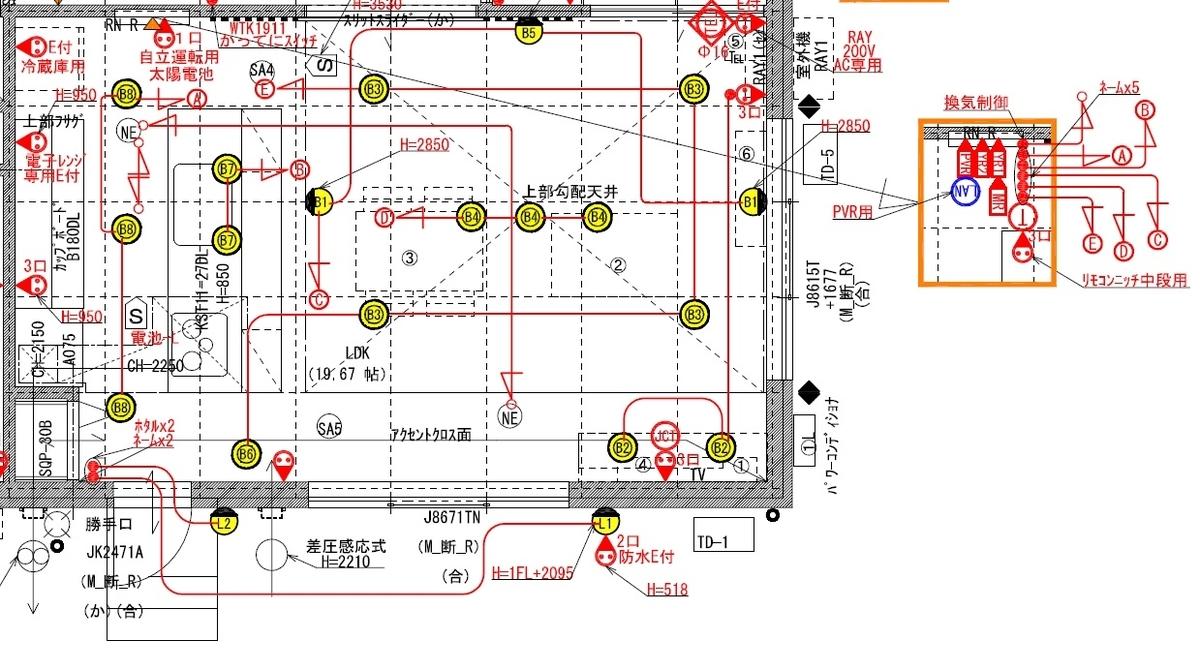 LDKスイッチ電気図面