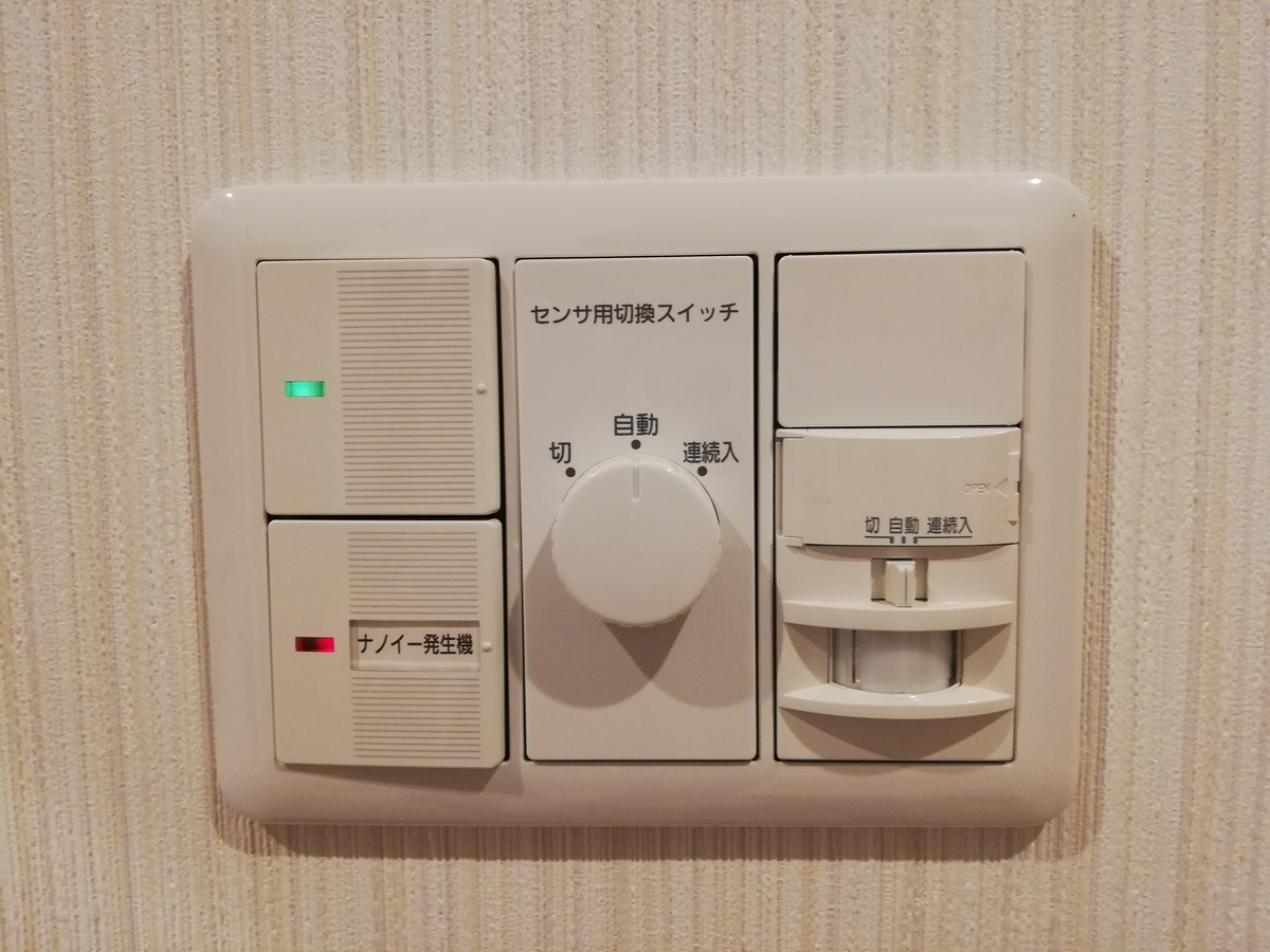f:id:shioyan1130:20200319122331j:plain