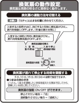 f:id:shioyan1130:20200404090151j:plain