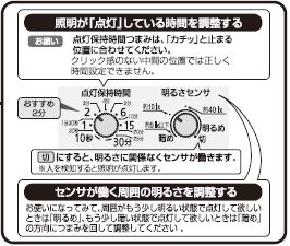 f:id:shioyan1130:20200404090205j:plain