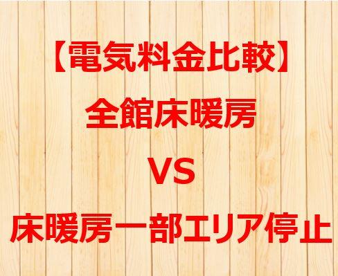 f:id:shioyan1130:20200418085718j:plain