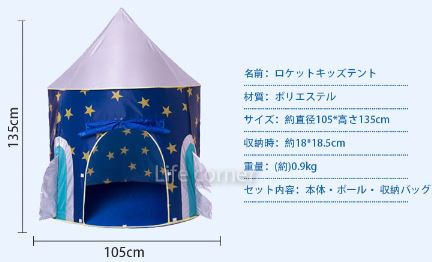 f:id:shioyan1130:20200503090821j:plain