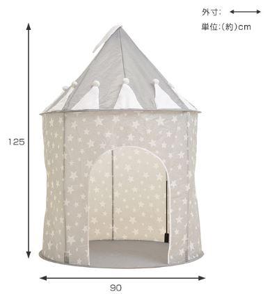 f:id:shioyan1130:20200503093328j:plain