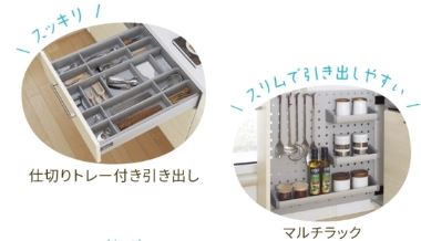 f:id:shioyan1130:20200524153306j:plain