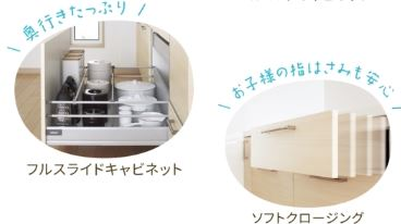 f:id:shioyan1130:20200524153338j:plain