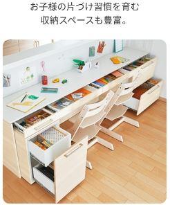 f:id:shioyan1130:20200524154217j:plain