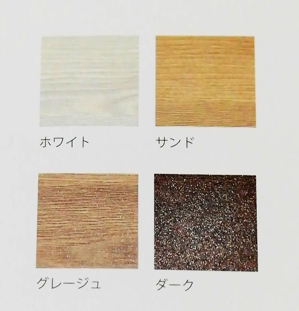 f:id:shioyan1130:20200617003934j:plain