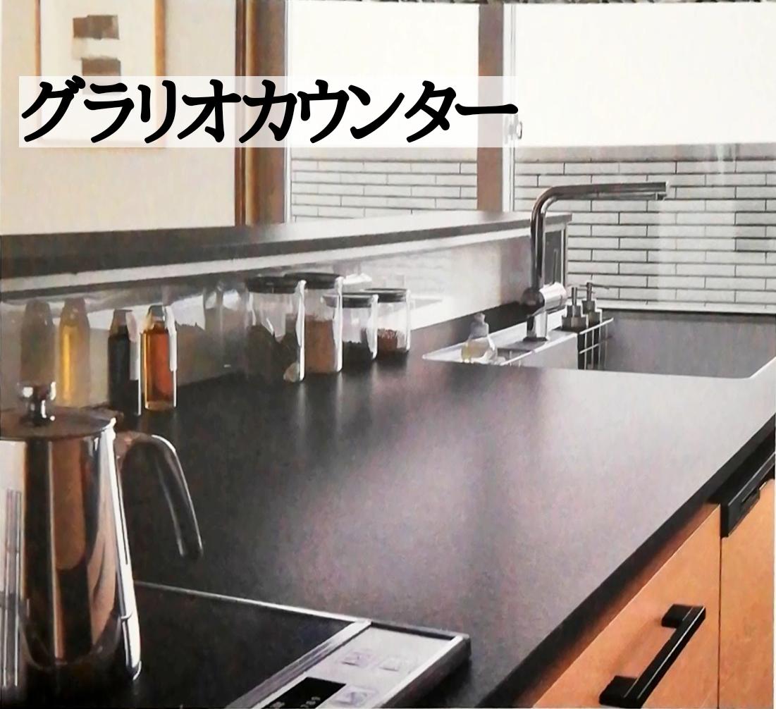 f:id:shioyan1130:20200617062706j:plain