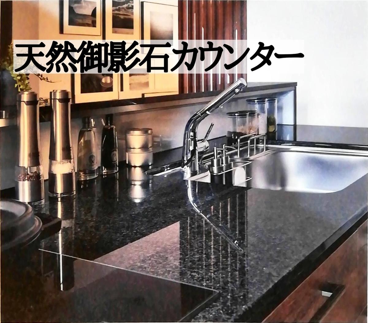 f:id:shioyan1130:20200617062737j:plain