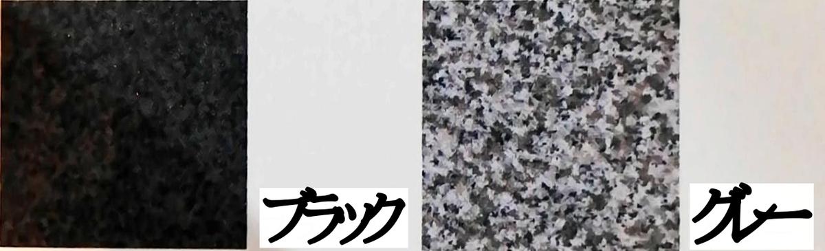 f:id:shioyan1130:20200617062748j:plain