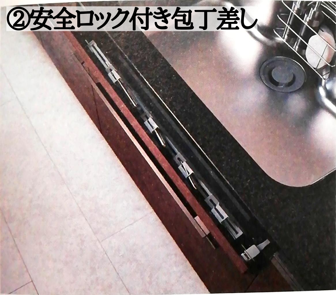 f:id:shioyan1130:20200617075401j:plain