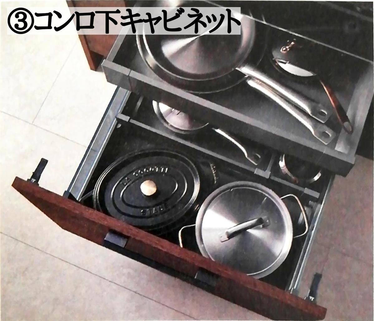 f:id:shioyan1130:20200617075418j:plain