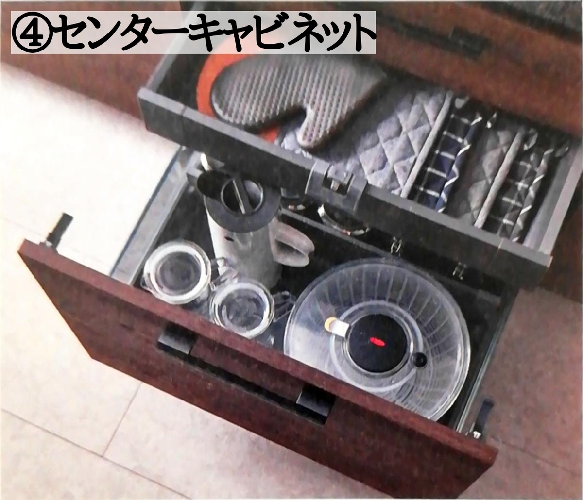 f:id:shioyan1130:20200617075435j:plain