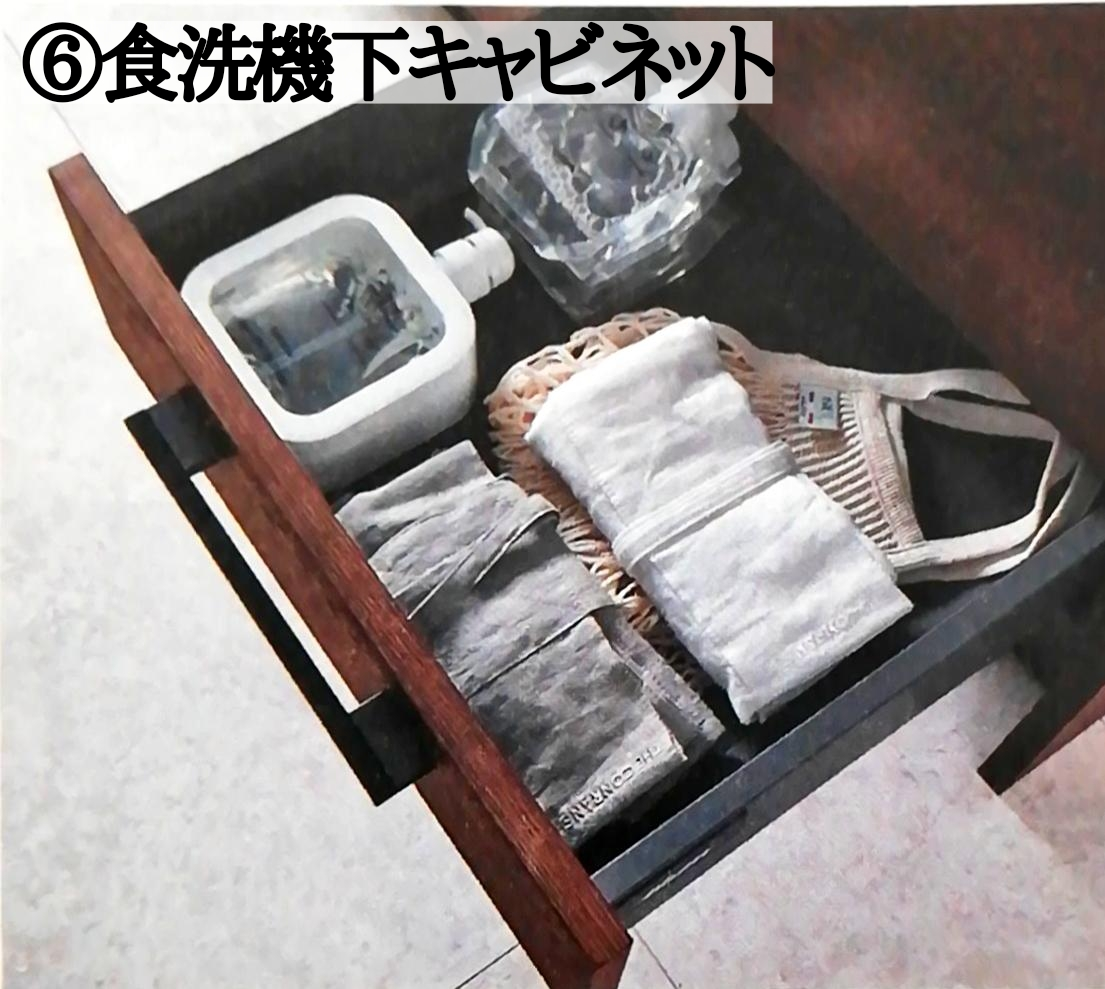 f:id:shioyan1130:20200617075508j:plain